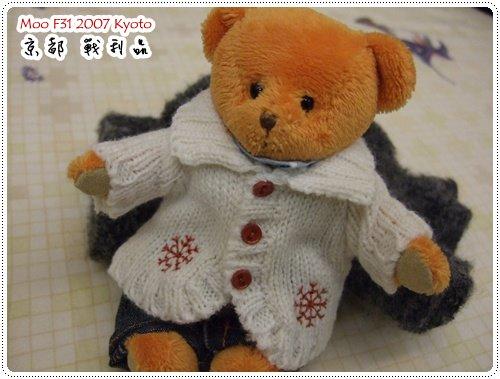 戰利品生日熊-1