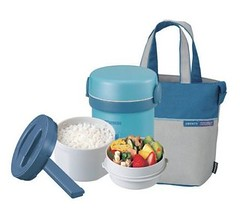 Fancy rice cooker & Ms. Bento lunch jar giveaway
