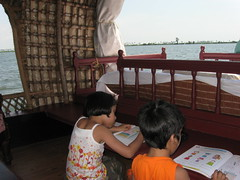 Busy in houseboat