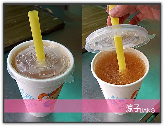 金樹鳳梨冰02