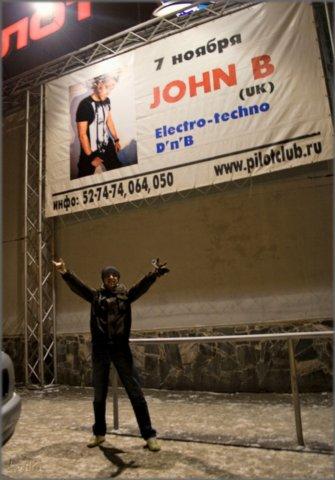 John B @ Pilot Club, Murmansk Russia