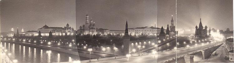 Москва 1960ые. Фотограф Б.Вдовенко