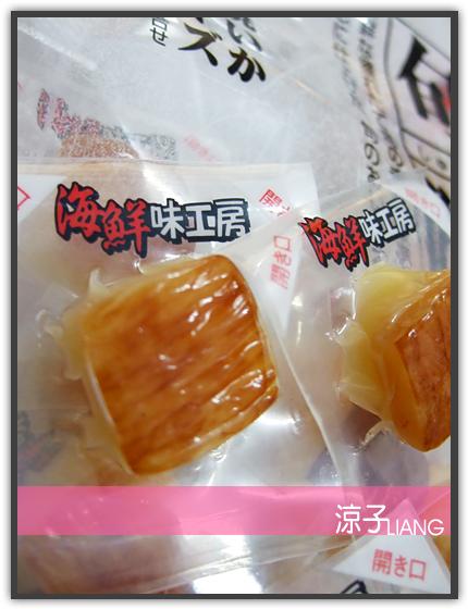 日本零食11