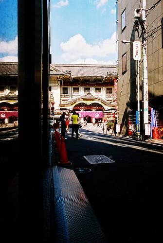 kabukiza*distance
