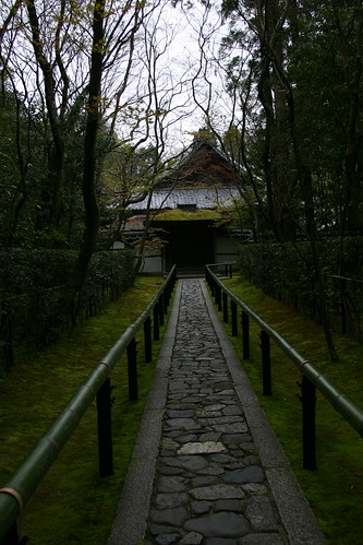 Path leading into Koto-in
