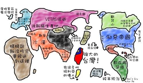 新版台灣地圖