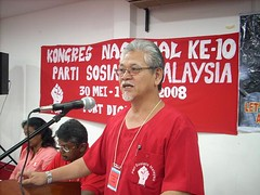PSM Congress