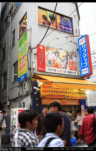 2008_tokyo_0290