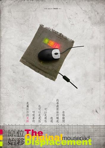 LED_mouse