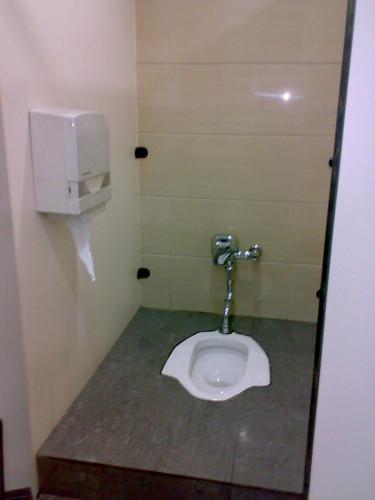 eastern toilet - asia
