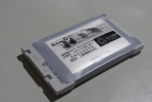 D2101V D01