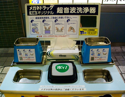 Cleaning Glasses Machine 02