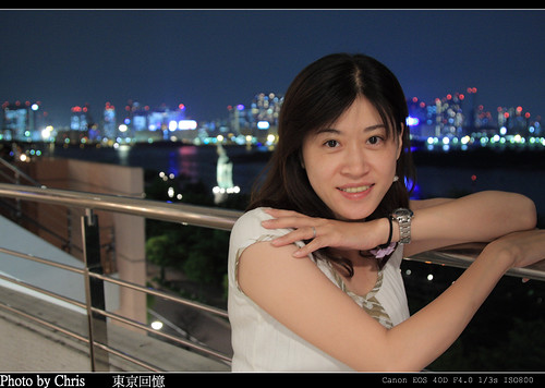 2008_tokyo_1028