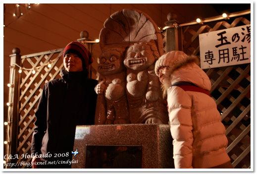 Hokkaido_1425