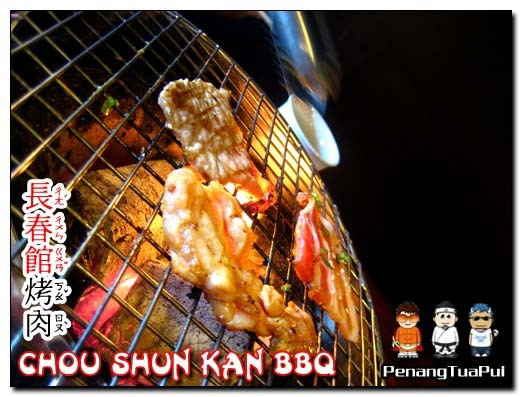 Penang Restaurant, BBQ, Kristal Point, Korean Food