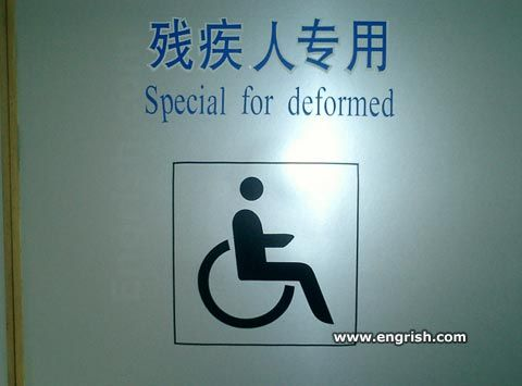 Chines Handicapped sign.jpg