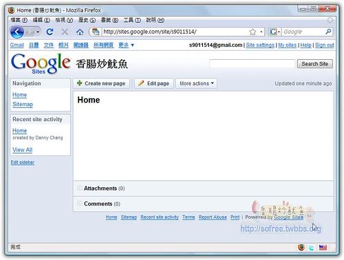 Google site教學-4