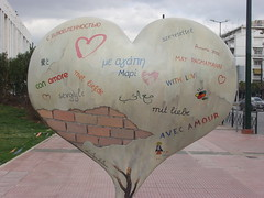 """Urban Art: """"Hearts in Athens"""" (Tilemahos Efthimiadis) Tags: urban art heart hellas athens greece  50views   address:city=athens address:country=greece"""