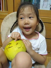 20080915-zo的柚子 (2)