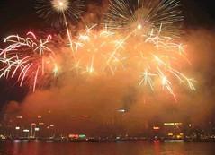 beautiful firework crossettes (EpicFireworks) Tags: cake fireworks bonfire pyro 13g loud pyrotechnics sib epicfireworks