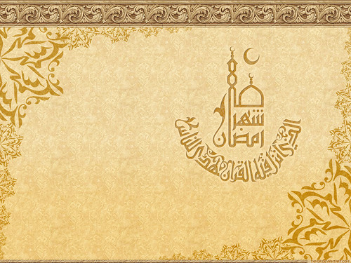 islamic wallpaper desktop hd. Islamic wallpaper 08