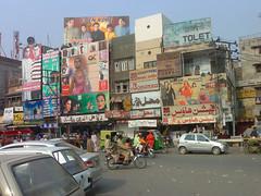 Riazuddin shopping mall lahore paktive for Bano bazar anarkali lahore