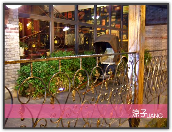 上海新樂園02