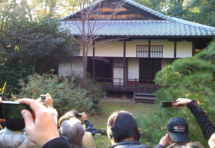 京都御苑 中山邸