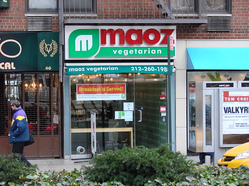 Maoz in Union Square