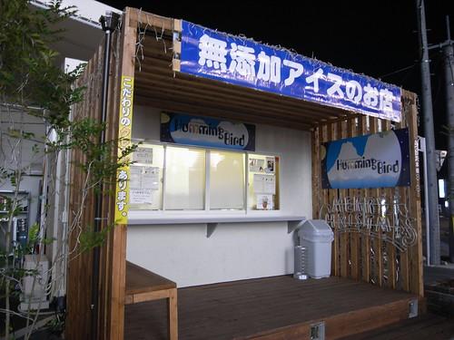 和風ちゃんぽん堂本舗(法隆寺店)-15