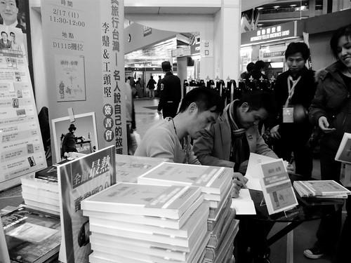 080217_b_旅行台灣簽書會_060