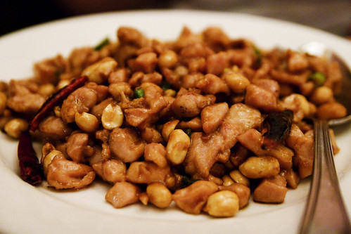 Diced Chicken with Hot Pepper Sauce and Peanuts