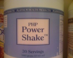 PHP Power Shake