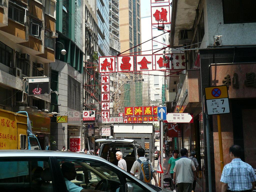 Cartões postais - Hong Kong