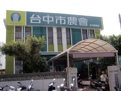 台中市農會-外觀模擬