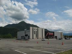 Giant Pachinko halls