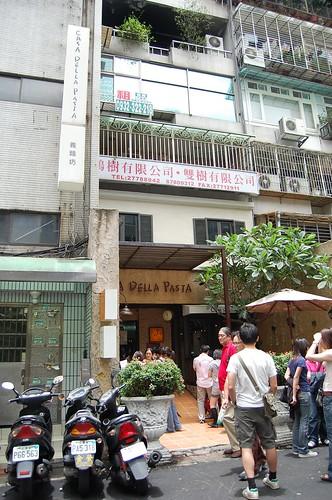 2008-06-15 義麵坊&Cold Stone 003