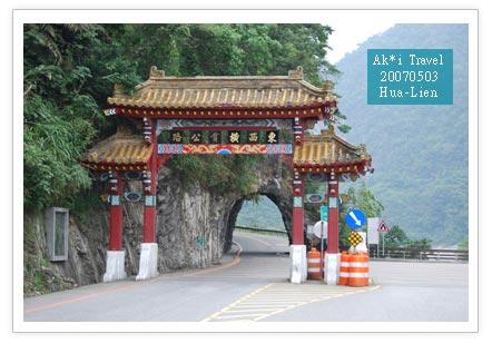 【花蓮旅遊景點】中橫旅遊-新中橫公路之美-新中橫公路地圖