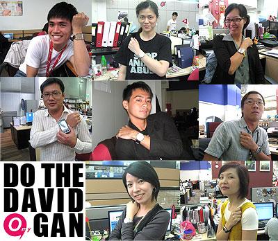 Do the David Gan