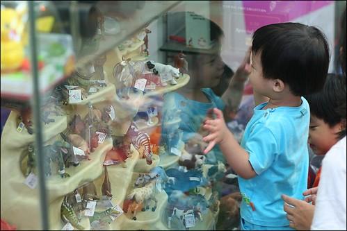 嘉義姑婆玩具店(興義發記)20