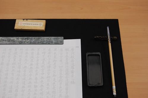 Transcripcion de sutras