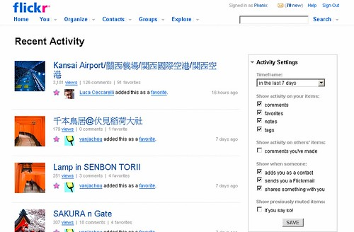 Activity Settings in Flickr new Home