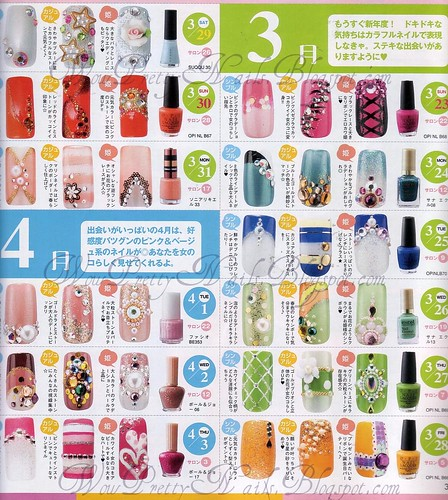 Nail magazine japan pretty pretty cute japanese nail prinsesfo Image collections