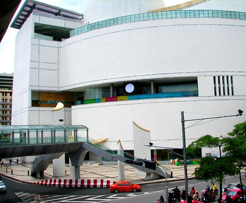 Bangkok Art and Culture Centre – A One of a Kind Experience
