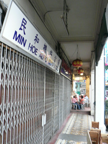 blog voyage travel singapour rue street chinatown backpacker
