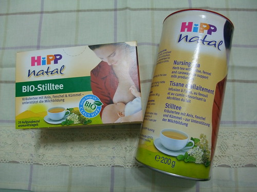 Hipp泌乳茶