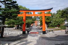 Entrada a Fushimi Inari Taisha