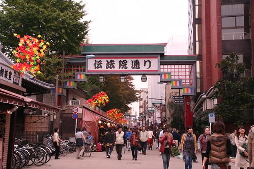 Tokyo Wanderings por crschmidt.