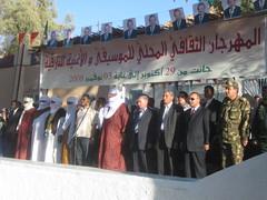 association izlamne djanet festival 2008 (touareg djanet) Tags: tuareg tassili djanet izlmane elmihane wwwdesertconvoy9fcom sebiba