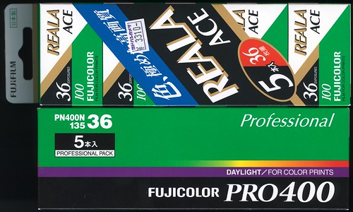 relala ace&pro400(f)